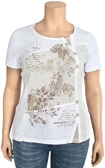 T-Shirt Bagoraz Short Sleeve