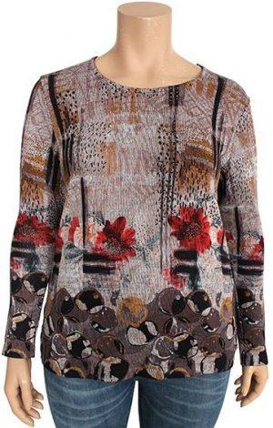 Beige Bagoraz Sweater
